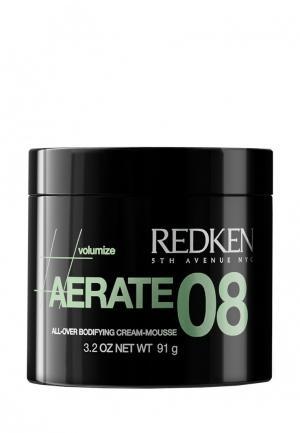 Крем-мусс Aerate 08 Redken. Цвет: серый