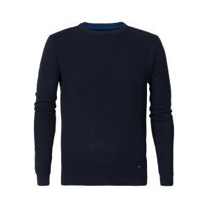 Пуловер из тонкого трикотажа PETROL INDUSTRIES. Цвет: серый,синий морской