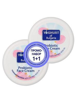 Набор: Пробиотический крем для лица Yoghurt Of Bulgaria, (100 мл X 2 шт) Biofresh. Цвет: голубой, белый, розовый