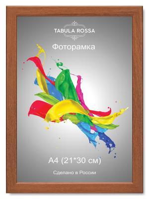 Фоторамка 21х30 №450 Tabula Rossa. Цвет: коричневый