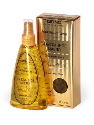 Изысканное масло Оживление волос, 110 мл DNC. Цвет: светло-желтый, прозрачный