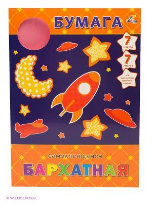 Набор цветной бумаги Аппликация. Космос (7 листов, 7цветов) Канц-Эксмо. Цвет: темно-фиолетовый, оранжевый
