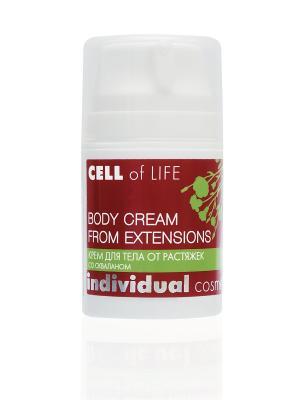 Крем для тела от растяжек со скваланом I.C.Lab Individual cosmetic. Цвет: белый