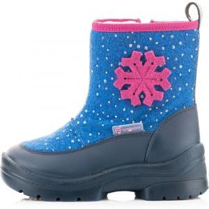 Сапоги утепленные для девочек  Snow Outventure