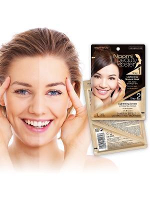 Комплексный уход за кожей - осветляющая минеральная маска с маслами жожоба и арганы Naomi Dead Sea Cosmetics. Цвет: черный