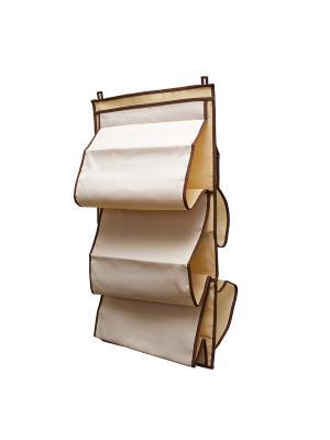 Органайзер для сумок в шкаф Bora-Bora Homsu. Цвет: бежевый