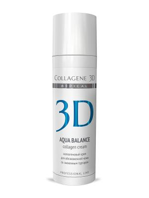 Крем-эксперт  ПРОФ Aqua Balance 30 мл Medical Collagene 3D. Цвет: белый, голубой