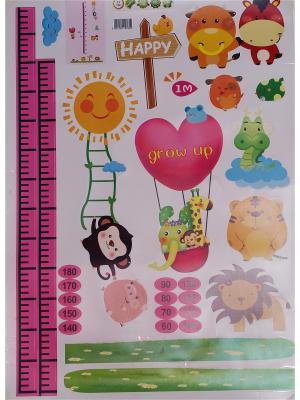 Наклейка для детской комнаты Stick it!. Цвет: светло-зеленый, фиолетовый