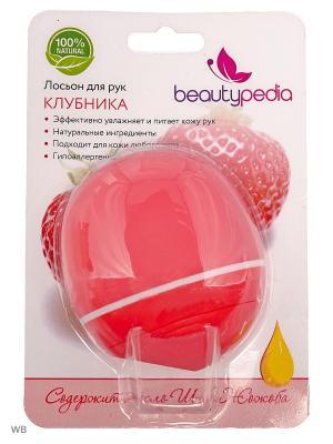 Крем-лосьон для рук с Маслами Ши и Жожоба, Клубника Beautypedia. Цвет: красный