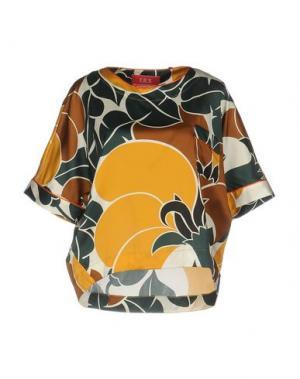 Блузка F.R.S. FOR RESTLESS SLEEPERS. Цвет: темно-зеленый
