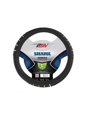 Оплётка на руль PSV SHARK (Черный) L. Цвет: черный