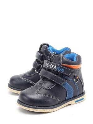 Ботинки Сказка. Цвет: синий