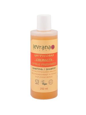 Шампунь для сухих волос Цитрусовая свежесть levrana. Цвет: бежевый