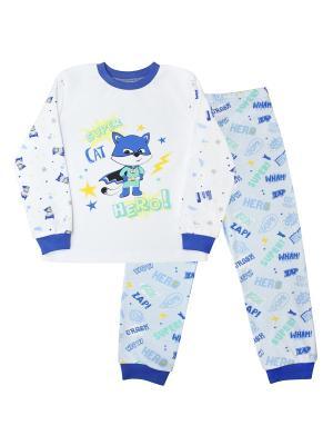 Пижама Веселый малыш. Цвет: синий, голубой, белый