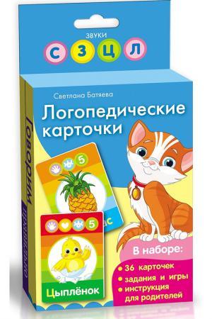 Логопедические карточки Кошка Росмэн. Цвет: none