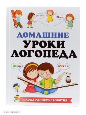 Книга Домашние уроки логопеда Издательство АСТ. Цвет: белый