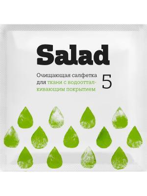 Набор салфеток №5 макси САЛАД. Цвет: белый