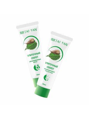 Набор дополнительных средств  по уходу за кожей лица, Улиточный секрет TAI YAN. Цвет: белый, прозрачный