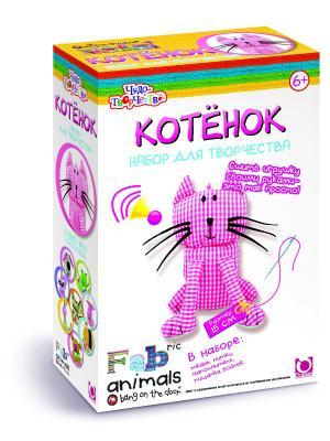 Чудо -Творчество. Fabric animals Сшей игрушку Котёнок. Чудо-творчество. Цвет: розовый, белый, голубой