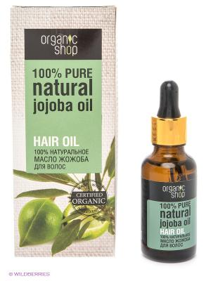 Масло жожоба для волос Organic Shop. Цвет: серо-зеленый, коричневый