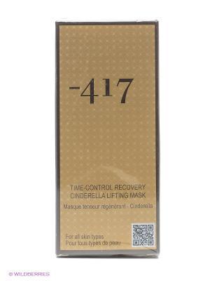 Косметическая маска подтягивающая для лица Gold Diamond  Minus 417. Цвет: золотистый