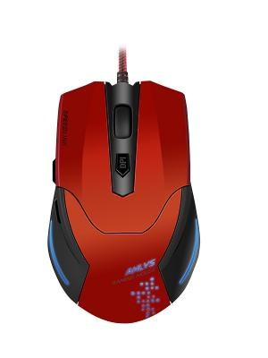 Мышь игровая Speedlink AKLYS, Black-Red. Цвет: темно-красный