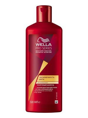 Шампунь для светлых окрашенных волос PRO SERIES БЕСКОНЕЧНОСТЬ ЦВЕТА 500мл WELLA. Цвет: красный