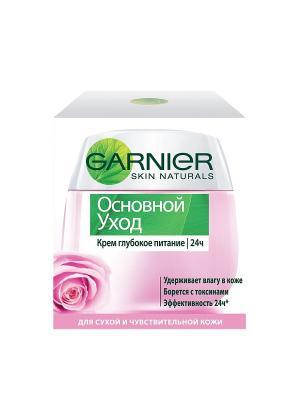Крем для лица Основной уход, Глубокое питание, 50 мл Garnier. Цвет: белый, розовый