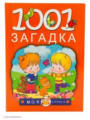 1001 загадка Издательство АСТ. Цвет: красный