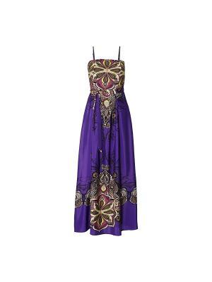 Платье APART. Цвет: фиолетовый, желтый