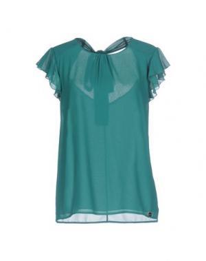 Блузка SOUVENIR. Цвет: цвет морской волны