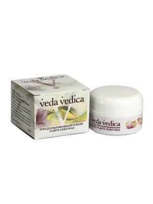 Крем для выравнивания рельефа и цвета кожи лица Veda Vedica. Цвет: светло-бежевый