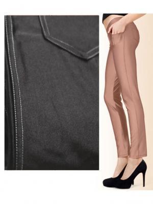 Леггинсы-брюки, модель JENIFER B22 MARILYN. Цвет: черный, темно-серый