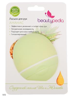 Крем-лосьон для рук с Маслами Ши и Карите. Ананас. Beautypedia. Цвет: зеленый