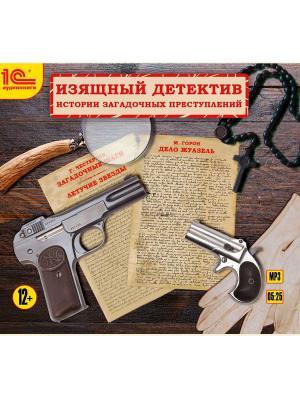 1С:Аудиокниги. Изящный детектив. 1С-Паблишинг. Цвет: белый
