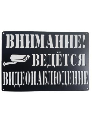 Табличка Gala.. Цвет: черный, белый