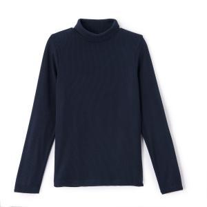Пуловер с круглым воротником отворотом, из тонкого трикотажа IKKS JUNIOR. Цвет: темно-синий