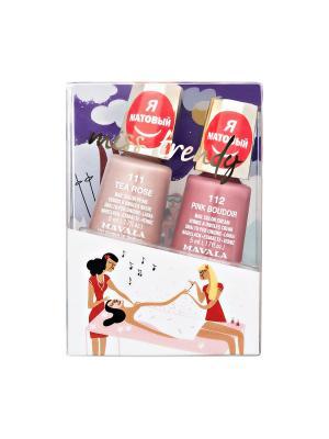 Набор из 2-х лаков для ногтей Kit Miss Trendy Mavala. Цвет: розовый