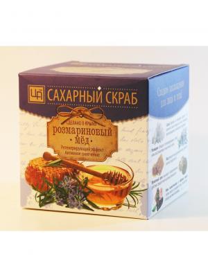 Скраб сахарный косметический для ухода за кожей тела Розмариновый мед 400 г Царство Ароматов. Цвет: белый