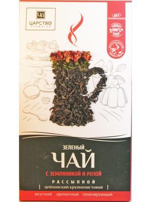 Зеленый чай с земляникой и розой.150 гр. Царство Ароматов. Цвет: белый