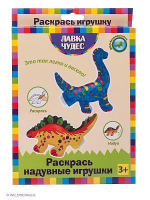 Набор для творчества Сейсмозавр и Стегозавр Лавка Чудес. Цвет: зеленый