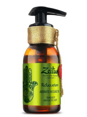 Ароматическое массажное масло Релакс: лаванда, сандал, можжевельник Зейтун. Цвет: золотистый
