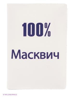 Обложка для автодокументов 100% масквич Mitya Veselkov. Цвет: белый, темно-фиолетовый