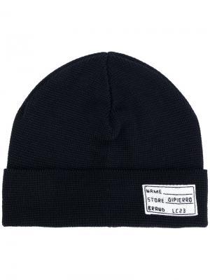 Трикотажная шапка Lc23. Цвет: синий