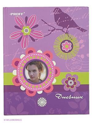 Дневник школьный PROFF. Цвет: сиреневый