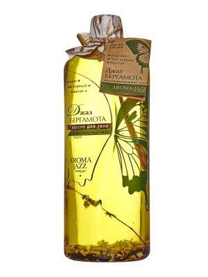 Масло жидкое для тела Джаз бергамота, 1000 мл АРОМАДЖАЗ. Цвет: светло-желтый