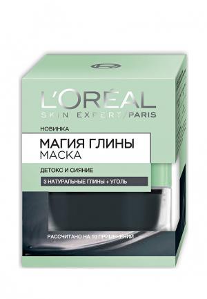 Маски LOreal Paris L'Oreal