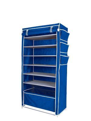 Гардероб для хранения одежды Miolla. Цвет: синий