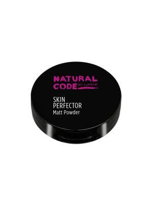 Lumene Пудра для лица компактная матирующая NC Skin Perfector №12. Цвет: кремовый