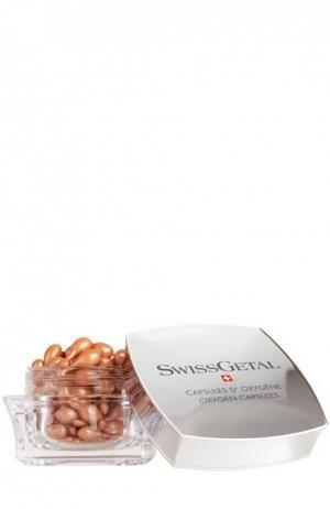Кислородные капсулы Oxygen Capsules Swissgetal. Цвет: бесцветный